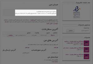 صفحه بازگشت به سایت