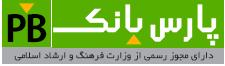 پارسبانک | بانک اطلاعات ایران